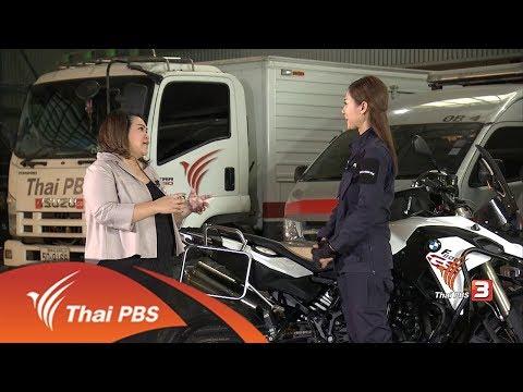 """""""ตำรวจหญิง"""" ในขบวนจักรยานยนต์เกียรติยศ - วันที่ 18 Aug 2017"""