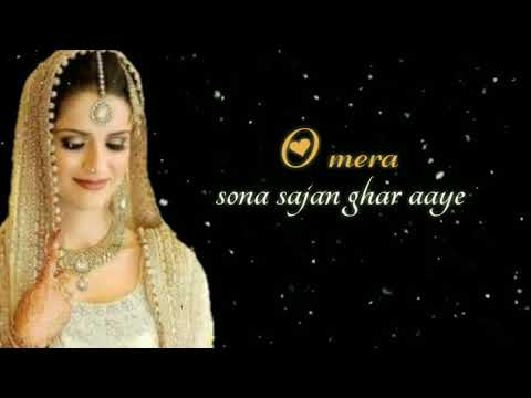 Mera Sona Sajan Ghar Aaya Female Whatsapp Status With Lyrics