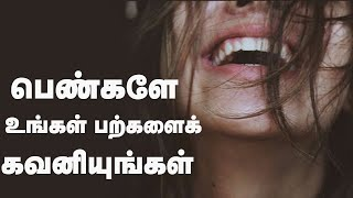 Dentist Vidya sabari | Crowns and bridges | Kumudam