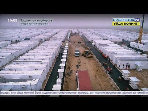 Строительство больницы в Уртасарое