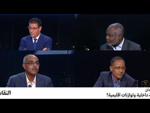 السودان: أزمة داخلية وتوازنات إقليمية؟