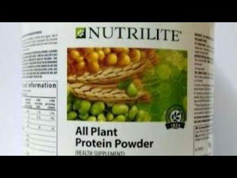 nutrilite-protein-powder-used-&-benifits-||-proten-powder-uses-||-onlineworld