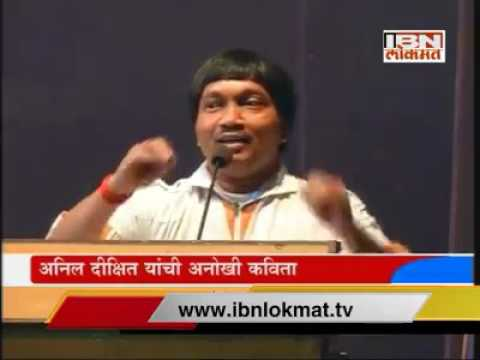 Pune Haasya Kavi Sammelan - Note Bandi