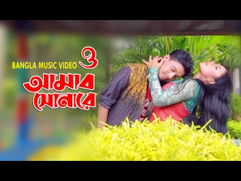 Bangla New Music Video  Bangla Video L Bangla Song Bangla Song