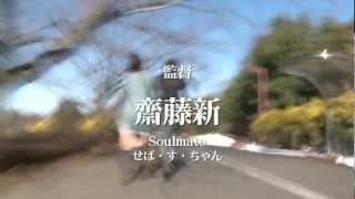 自主映画 「罪と罰と自由」予告編 2012年作品、23分 制作 スタジオゆん...