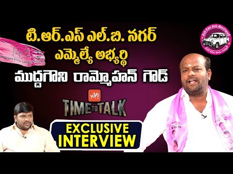 LB Nagar TRS MLA Candidate Muddagowni Ram Mohan Goud Exclusive Interview   Time to Talk   YOYO TV