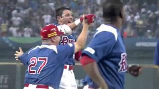 12th inning Grand Slam lifts Puerto Rico past Chinese Taipei