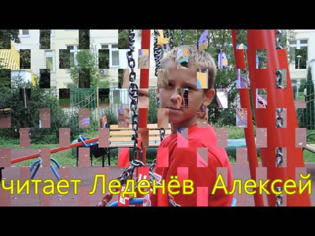 Изображение предпросмотра прочтения – АлексейЛеденев читает произведение «В цирке» И.А.Бунина