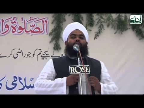 Sayyed Aminul Qadri Speech at 24th Annual Sunni Ijtema Azad Maidan 2014