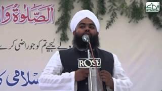 Sayyed Aminul Qadri Speech at 24th Annual Sunni Ijtema Azad Maidan 2014
