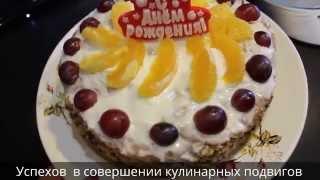 Торт Медовик быстро  со сметанным кремом/Вкусный Подарок мужу/Печем быстро за 2 часа