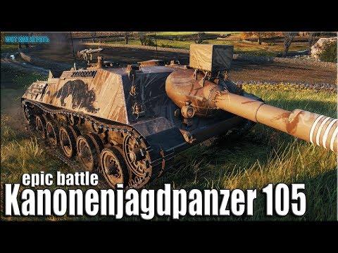 Самый нагибучий бой на ПРЕМ ПТ-САУ ✅ Kanonenjagdpanzer 105 World of Tanks