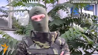 Батальон «Донбасс»: