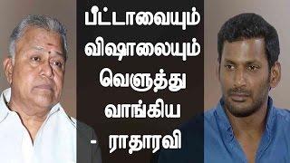 Jallikatu Protest PETAவையும் Vishaலையும் வெளுத்துவாங்கிய Radharavi