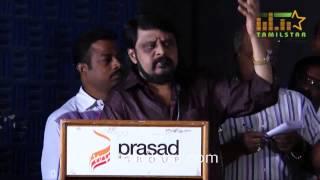 Seeni Movie Audio Launch Part 3