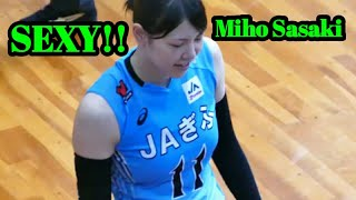 Sexy!! Miho Sasaki || player volleyball japan...