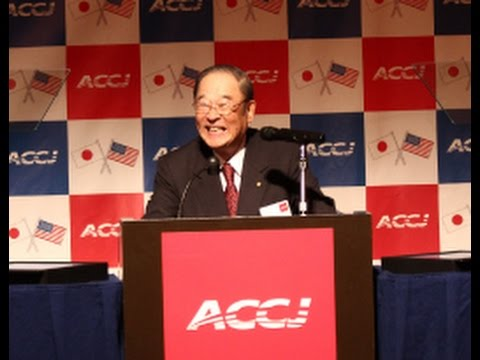 ACCJ 2013 Person of the Year Award Luncheon for Fujio Cho, Honorary Chairman of Toyota