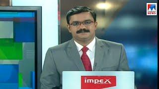 എട്ടു മണി വാർത്ത | 8 A M News | News Anchor - Priji Joseph | January 17, 2019