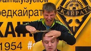 Аршавин побрил налысо казахстанского блогера