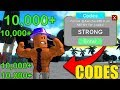 *NEW* BEST WEIGHT LIFTING SIMULATOR 3 CODES 2018 *4 NEW CODES*|Roblox (Weight lifting simulator 3)