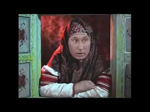 Частушки про ЕДИНОРОССОВ. В.Деревенский