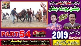 Best Horse Dance punjab Calture Jashan e Bodla Bahar 2019 Shahbaz Nagar Pakpatan -54
