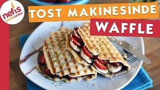Tost Makinesinde Waffle Nasıl Yapılır?(, 2016-03-20T18:28:44.000Z)