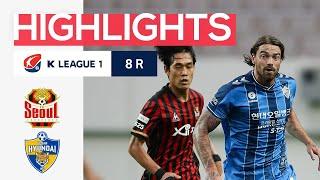 [하나원큐 K리그1] 8R 서울 vs 울산 하이라이트 | Seoul vs Ulsan Highlights (20.06.20)