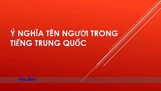 Ý nghĩa tên bạn trong tiếng Trung Quốc - Học tiếng Trung online