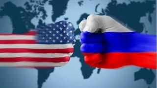 Кольцо вокруг России-   9 причин грядущей войны  - Засекреченные списки 2018