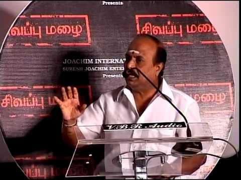 VC kuganathan speech for world tamils