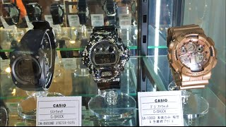 G-Shock hunting at thrift store #1 | TreFac Style
