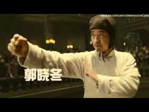 HD: True Legend (2010)