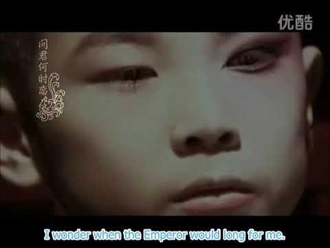 The New Drunken Concubine--Li Yugang, with new English translation of the lyrics