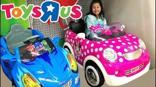 Toys R Us Last Shopping Trip