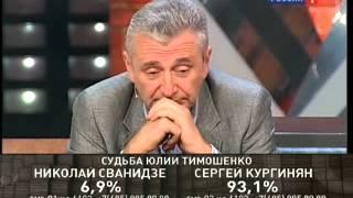 «Исторический процесс» - Выпуск 09 от 12.10.2011 г.