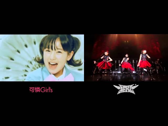 Over The Furture - ??Girls x Babymetal