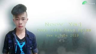 Yuav tsis haus npias - Noov Yaj (Official audio)