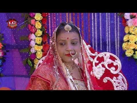 Santali Bapla Highlight ( Sanju weds Dollle)
