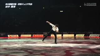 2013 MOI 田中刑事 田中刑事 検索動画 13