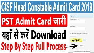 CISF Head Constable Admit Card 2019 | CISF HC PST Admit Card Out | Process To Download Admit Card