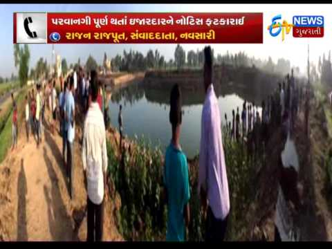 Navsari: Geologist ordered 2.06 crores penalty for illegal Clay mining in Ambada_Etv News Gujarati