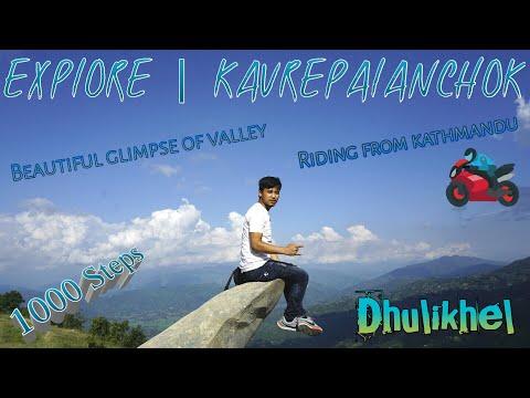 Dhulikhel | Kavrepalanchok | Nepal