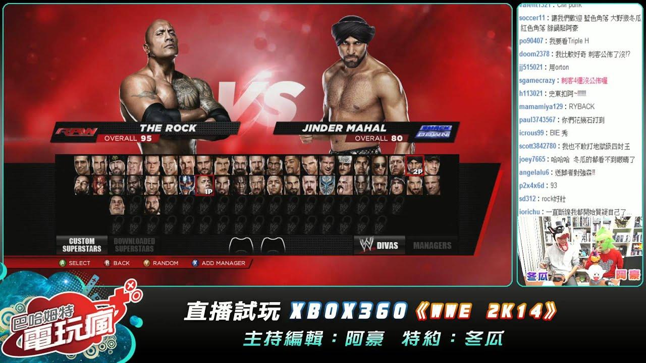 試玩直播《WWE 2K14》單人模式-巴哈姆特電玩瘋 - YouTube