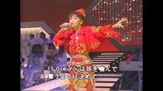 作詞:秋元 康 作曲:筒美京平 編曲:鷺巣詩郎 (1986.5.1 )