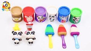 神奇的彩色冰淇淋 | 寶寶玩具 | 兒童玩具 | 玩具巴士 | 学颜色