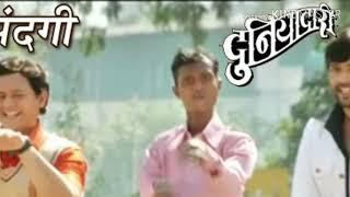 Zindagi zindagi marathi song.......... Duniyadari movies song.....