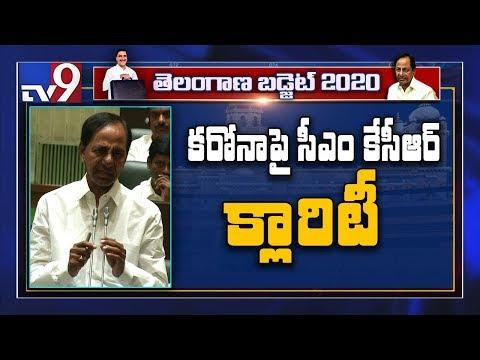 CM KCR clarifies on coronavirus in Telangana Assembly - TV9