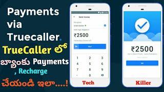 Truecaller app లో Bank Payments, Recharge చేయండి ఇలా.?/Tech Killer in Telugu/Sai naidu