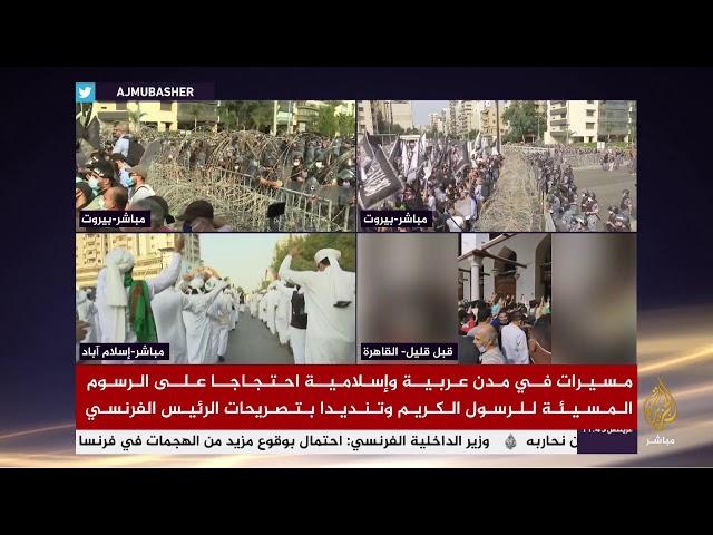 قناة الجزيرة مباشر  Aljazeera Mubasher .. البث المباشر HD